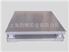 DCS-B05称金属专用地磅、缓冲电子地磅