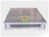DCS-C03抗冲击电子地磅、缓冲电子地磅
