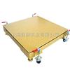 SCS-A04移动式电子地磅、移动电子磅