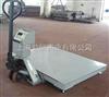 SCS-A05移动式电子地磅、移动电子磅