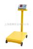 TCS-B01移动电子台秤、移动电子磅