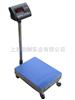 TCS-B02移动电子台秤、移动电子磅