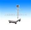 TCS-B03移动电子台秤、移动电子磅