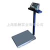 TCS-B05移动电子台秤、移动电子磅