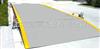SCS-C01移动式汽车衡、移动电子磅