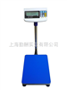 TCS-B03计数电子台秤、计数电子秤