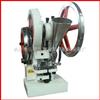 广州小型单冲压片机,小型压片机价格