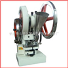 电动压片机,小型压片机,粉碎机