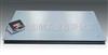 EX-A03防爆电子秤、工业电子秤