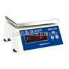 ACS-E03防水电子秤、工业电子秤