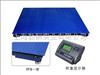 SCS-E03高精度地磅、工业电子秤