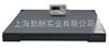 SCS-E04高精度地磅、工业电子秤