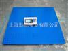 SCS-E05高精度地磅、工业电子秤