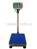 TCS-F01台式计价秤、商业电子秤