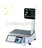 TM-A02超市条码秤、商业电子秤