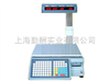 TM-A03超市条码秤、商业电子秤