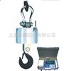 OCS-SZ-P01带打印电子吊秤、电子吊钩秤
