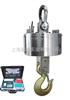 OCS-SZ-P04带打印电子吊秤、电子吊钩秤