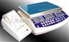 ACS-P01不干胶打印电子秤、带打印电子秤