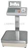 ACS-PB02针式打印电子秤、带打印电子秤