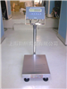 TCS-EX-k03防爆电子秤