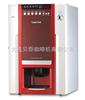 小型商用全自动投币咖啡机价格报价