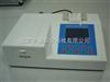 GDYQ-110SE病害肉、变质肉快速检测仪/分析仪/测定仪/速测仪/测定仪