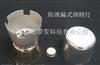 81-1型防泄漏金属制酒精灯