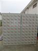50门手机柜手机柜|手机存放柜生产商