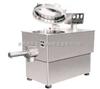 供應實驗室用濕法造粒機 GSL-10濕法制粒機