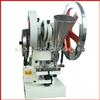 台式电动压片机