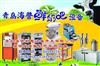 青島巴氏殺菌機 青島酸奶機青島冰淇淋機 青島熱風循環消毒柜