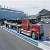 100吨电子汽车衡,电子汽车衡厂家,汽车衡维修,汽车衡供应商