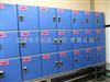 18门储物柜游泳场更衣柜尺寸 游泳场储物柜价格
