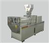 ZH65-II新機型雙螺桿膨化機械