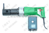 电动扳手供应250-600N.M电动扭剪扳手