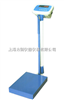 HCS-200-RT承德电子身高体重秤
