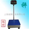 TCS平台秤价格,平台秤厂家,平台秤多少钱,上海平台秤专卖