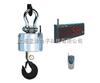OCS吊秤增减器动态称重功能 数据准确买一送四 限量