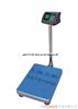 TCS阳泉电子计价称(台秤)*价格便宜
