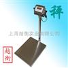 TCS不怕水电子秤,30-1000kg不锈钢台秤批发
