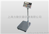 T2200P鞍山打印电子称&&打印电子台秤低价销售
