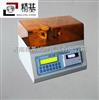 厂家供应ZTD-10A 纸与纸板挺度测定仪特价专卖