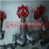 不銹鋼S型絲扣截止閥 內螺紋截止閥
