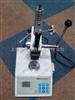 弹簧拉力试验机弹簧拉力试验机参数列表