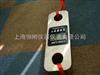 双通道无线测力计的双通道无线测力计的特性