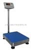 TCS电子磅头秤台湾显示主板