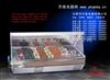 超市冷藏设备-立式保鲜柜价格,蔬菜水果保鲜柜 冷藏柜保鲜柜
