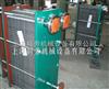 不锈钢板式换热器 板式冷却器