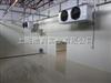 組合冷庫工程、大型物流冷庫建設成本、制造千噸冷庫